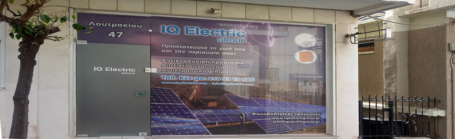 iqelectric